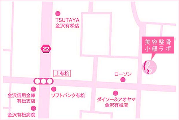 東京都港区浜松町2-2-3 菊島ビル 2階