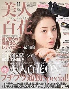 media_201611_bijin