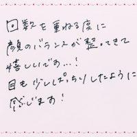 koe_smile