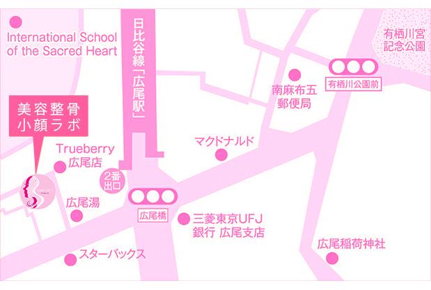 東京都渋谷区広尾5-3-4 広尾ハウス53